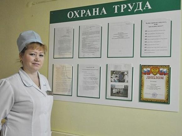 Картинки по охране труда в медицинских учреждениях